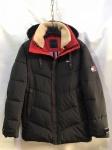 Зимние мужские куртки S-011-3