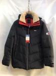 Зимние мужские куртки S-011-1