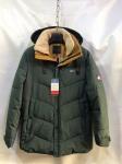 Зимние мужские куртки S-011-5