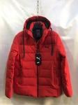 Зимние мужские куртки S-101-2