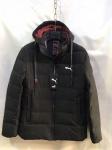 Зимние мужские куртки S-101-3