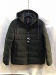 Зимние мужские куртки S-101-1