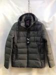 Зимние мужские куртки S-101-5
