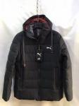 Зимние мужские куртки S-101-6