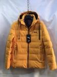 Зимние мужские куртки S-101-4