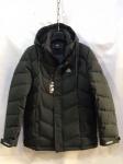 Зимние мужские куртки S-101-8