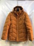 Зимние мужские куртки S-101-9