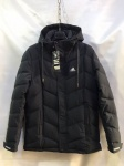 Зимние мужские куртки S-101-11