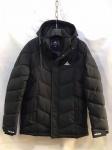 Зимние мужские куртки S-101-10