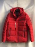 Зимние мужские куртки S-21-2