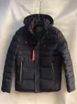 Зимние мужские куртки S-21-4