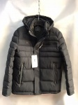 Зимние мужские куртки S-21-5