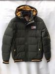 Зимние мужские куртки S-21-7