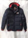 Зимние мужские куртки S-21-6