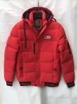Зимние мужские куртки S-21-8