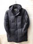 Зимние мужские куртки S-15-1