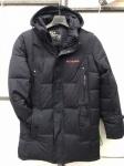 Зимние мужские куртки S-15-2
