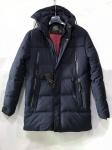 Зимние мужские куртки S-15-3