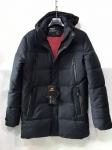 Зимние мужские куртки S-15-4