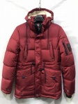Зимние мужские куртки S-17-2