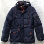 Зимние мужские куртки S-17-1