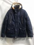 Зимние мужские куртки S-18-2