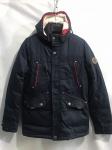 Зимние мужские куртки S-18-3