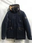 Зимние мужские куртки S-18-1