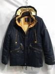 Зимние мужские куртки S-18-5