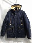 Зимние мужские куртки S-18-4