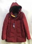 Зимние мужские куртки S-200-1