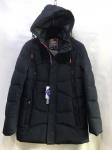 Зимние мужские куртки S-200-2