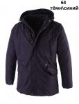Куртка мужская зима RZZ 64-2
