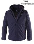 Куртка мужская зима REMAIN 7803
