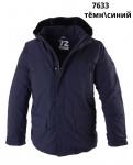 Куртка мужская зима REMAIN 7633