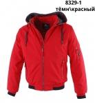 Мужские демисезонные куртки Батал REMAIN 8329-1-2