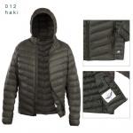Мужские демисезонные куртки 012-1-1