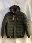 Зимние мужские куртки S-200-4