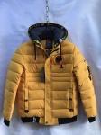 Зимние мужские куртки S-200-7