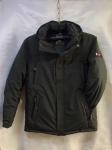 Зимние мужские куртки батал S-78-2