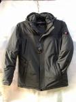 Зимние мужские куртки батал S-78-4