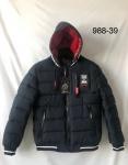 Зимние мужские куртки S-988-39-2