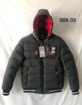 Зимние мужские куртки S-988-39-3