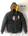 Зимние мужские куртки S-988-39-4