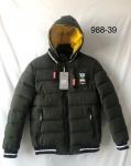 Зимние мужские куртки S-988-39-5