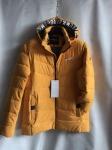 Зимние мужские куртки S-801-1