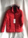 Зимние мужские куртки S-801-2