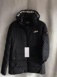 Зимние мужские куртки S-801-4