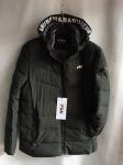 Зимние мужские куртки S-801-3