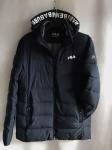 Зимние мужские куртки S-801-5